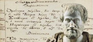 Αριστοτέλης2