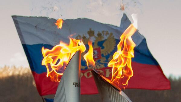 δικεφαλος ολυμπιακη φλογα